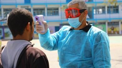 """صورة الصحة بغزة: تسجل 5 وفيات جديدة بفيروس """"كورونا"""" و726 إصابة وتعافي 623 آخرين"""