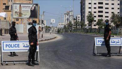صورة الداخلية بغزة تعلن تخفيف إجراءات الإغلاق المشددة في المناطق الحمراء
