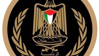 صورة الرئاسة الفلسطينية تدين محاولة مستوطن إسرائيلي إرهابي إحراق كنيسة الجثمانية بالقدس