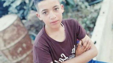صورة استشهاد طفل متأثرًا بإصابته برصاص الاحتلال شمال رام الله