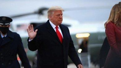 صورة ترامب يلقي خطاب الوداع