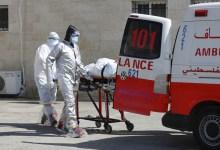 صورة وزيرة الصحة: 11 وفاة و2762 إصابة جديدة بفيروس كورونا في فلسطين