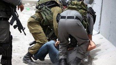 صورة الاحتلال يعتقل ثلاثة شبان عقب الاعتداء عليهم جنوب نابلس