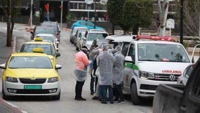 صورة الصحة الفلسطينية: انخفاض أعداد الاصابات بكورونا والأوضاع الوبائية معقدة
