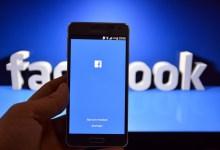 صورة فيسبوك تعلن السبب وراء انقطاع عملها لست ساعات