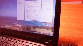 Windowsパソコンの調子が悪い。そんな時は復元ポイントからのシステムの復元を試してみましょう。