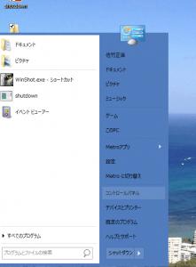 スクリーンショット 2015-01-28 18.11.15