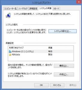スクリーンショット 2015-01-28 18.14.06