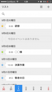 Evernote Camera Roll 20150108 014322