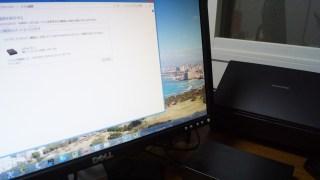 Windows8PCのバックアップ。「ファイル履歴」を使うと手軽で簡単です。