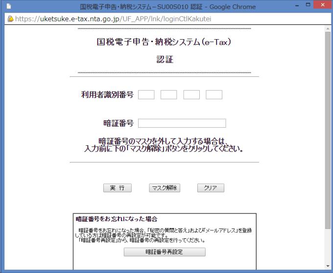 スクリーンショット 2015-03-03 04.51.33