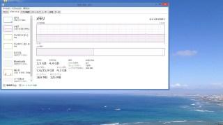WindowsPCの動きが遅いと感じたら。まずはタスクマネージャーで初期診断。