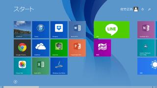 windows8をもっと使いやすくしたい!手軽に出来る3つの方法