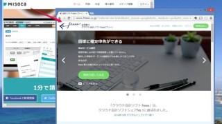 請求書をExcelではなくMISOCAで作成する理由。会計ソフトへの連携機能にあります。