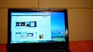 WordPressブログのアイキャッチ画像。プラグイン「Auto Post Thumbnail」で簡単に設定できます。