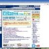 Chromeのタブ増やしすぎていませんか。OneTabでスッキリ。