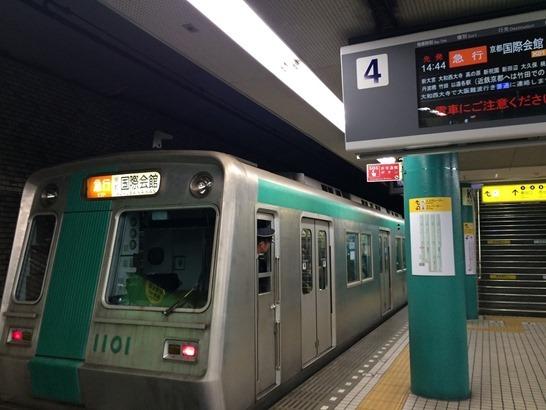 20160228_0