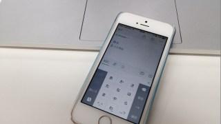 iPhoneの新しいEvernoteアプリで記録のハードルを下げる!