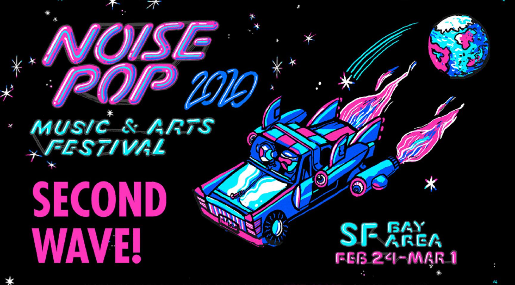 Great South Bay Music Festival 2020.Balanced Breakfast Music Industry Community