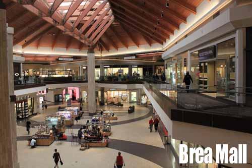 California Pizza Kitchen Brea Mall