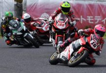 Warm Up ARRC Japan 2019: Wahyu Aji & Irfan Ardiansyah Tercepat!