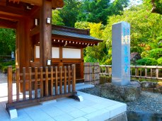 Shinpukuju Temple, Hayakawa, Kanagawa, Japan