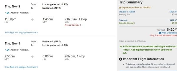 LAX to NRT Xiamen Airlines
