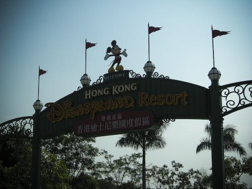HKDisneyland