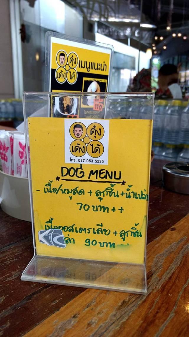 Dog menu cafe di Bangkok