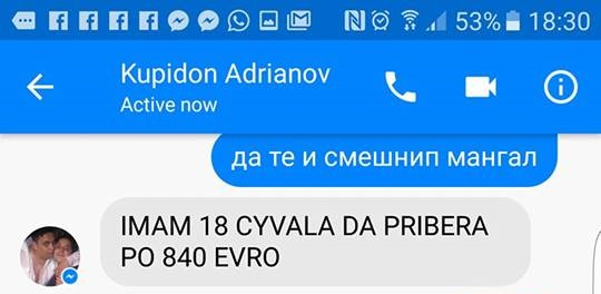 купидон7
