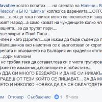 Какво мисли координатора в Холандия за кражбите от дарения на Владимир Русев от войнски съюз Васил Левски