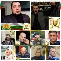 Европейски Щит Защити Българите В Чехия , Но Бойко Настоява Да Продаде Български Клуб На 130 години
