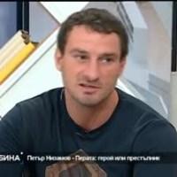 Има Ли Личен Конфликт Между Министъра На МВР И Родолюбецът Петър Низамов ?