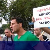"""Шефа на ОДМВР–Бургас с прякор """"Радо-Схемата"""" репресира възрастни майки по поръчка на ГЕРБ"""