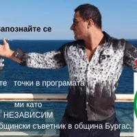Социалните обявиха кошмара си - Петър Низамов за враг на Народа защото печели делата за връщане на отнети деца от тях
