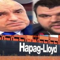 Задържаха бушона Живков, но се прикриват контейнерните компании, свързани с ЦК на БКП и ДС внесли италиански боклук ?