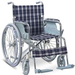 Wheelchair Hire Bali Swing Chair Pepperfry Rental Equipments