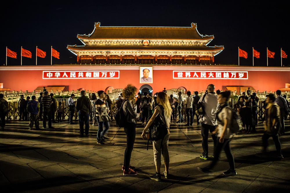 Peking-Verbotene-Stadt-Mao
