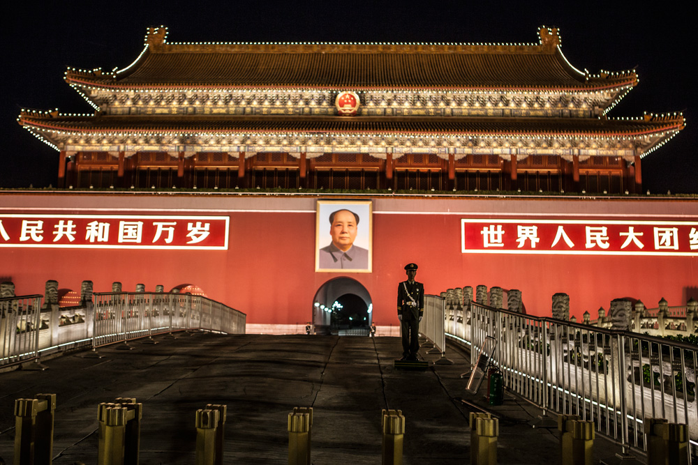 Peking-Verbotene-Stadt-Tiananmen-Tor
