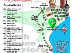 Bali Hash 2 Next Run Map #1441 Taman Festival Padang Galak