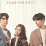 Nonton Not Yet 30 Episode 4 Sub Indonesia - Download Drama Korea 2021 Gratis