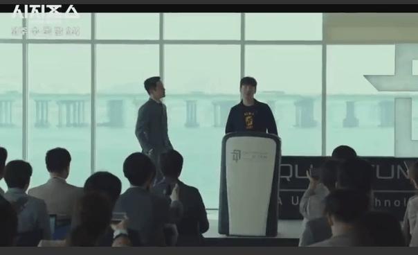 Nonton Sisyphus The Myth Eps 7 Sub Indo + Drama Korea 2021
