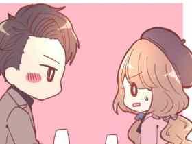 Baca Webtoon Me and My Professor Chapter 44 Bahasa Indonesia (Spoiler)