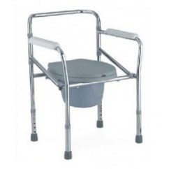 Wheelchair Hire Bali Cheap Wedding Chair Covers Commode One Care