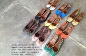 Collection Niluh Djelantik - Ballerines colorées par Niluh Djelantik