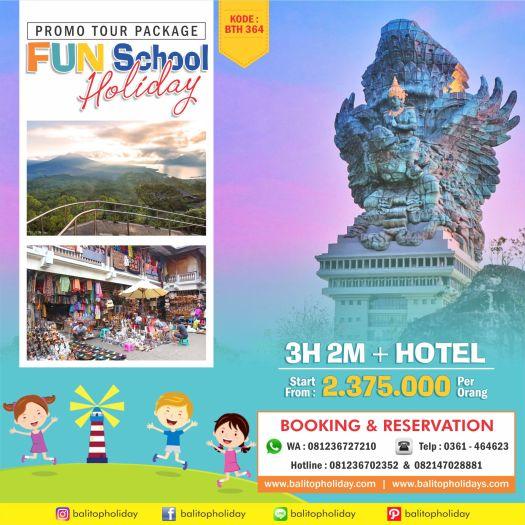School Holiday 2019 3H 2M