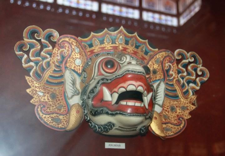 Balinese Mask,  Traditional Performing Arts