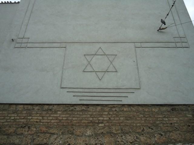 Prednja strana Stare sinagoge u Sarajevu, izgrađene za vrijeme Osmanskog carstva (Fotografija: Mads H. Jacobsen)