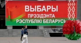 ABD, AB, İngiltere ve Kanada'dan Belarus'a yaptırım