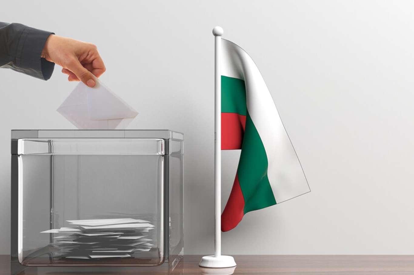 Bulgaristan Genel Seçimlerinin 3. kez tekrarı hakkında Çok Önemli Duyuru!